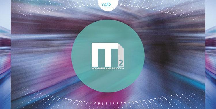 M2 - Mouvement 2 multiplication